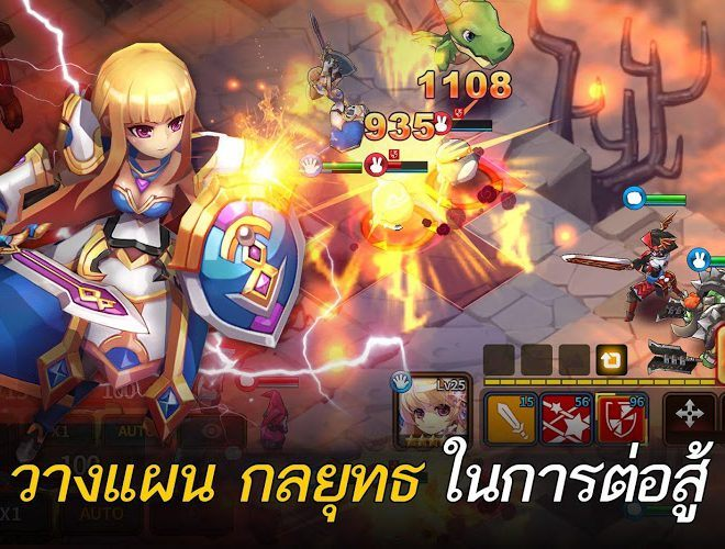เล่น Fantasy War Tactics on PC 10