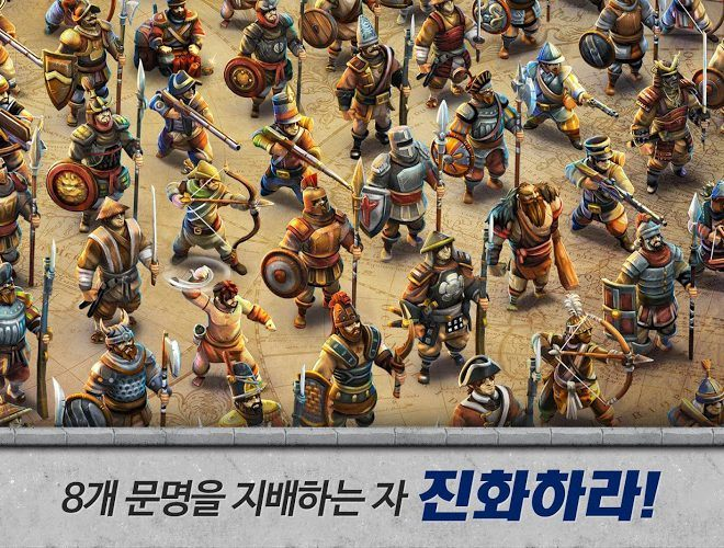 즐겨보세요 DomiNations on PC 3