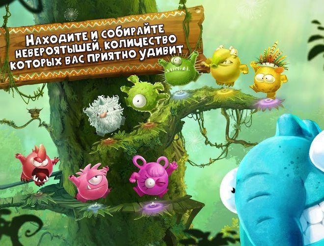 Играй Rayman Приключения on pc 3