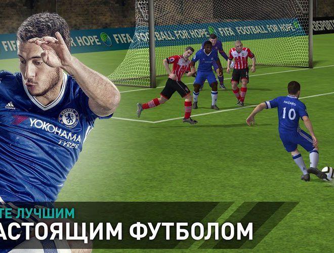 Играй FIFA Mobile Футбол На ПК 2