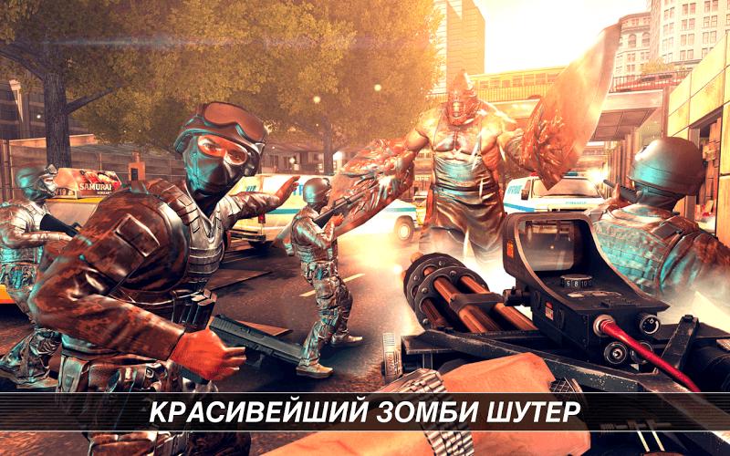 Играй Unkilled На ПК 19