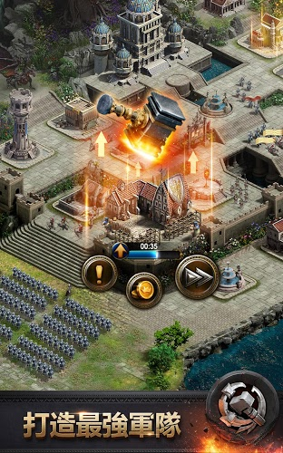 暢玩 Clash of Kings PC版 3