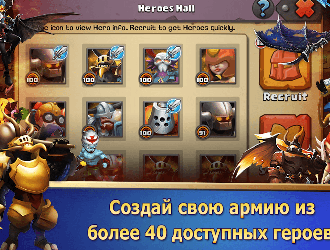 Играй Clash of Lords 2 На ПК 10