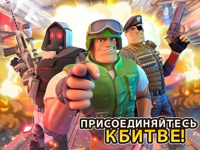 Играй Respawnables — FPS Коммандос Спецна́з На ПК 8