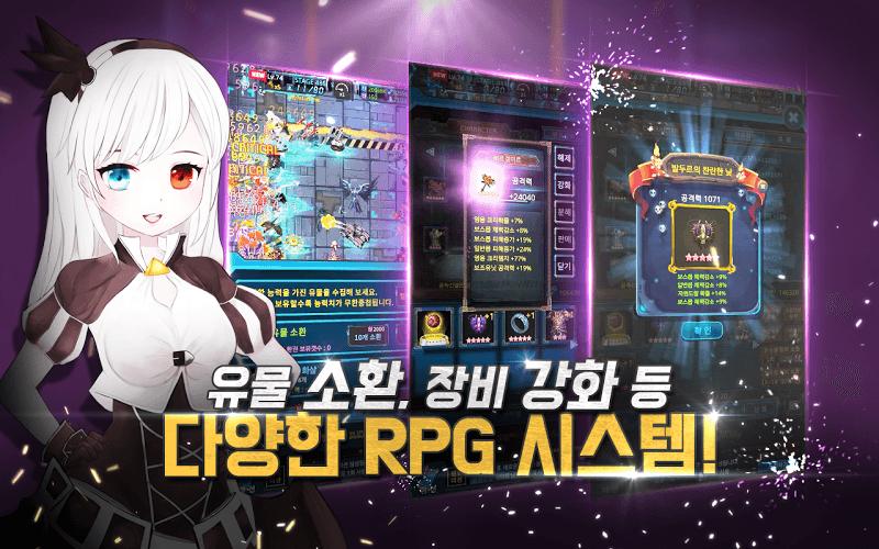 즐겨보세요 유즈맵 디펜스 온라인 – 방치형 RPG 디펜스 on PC 3