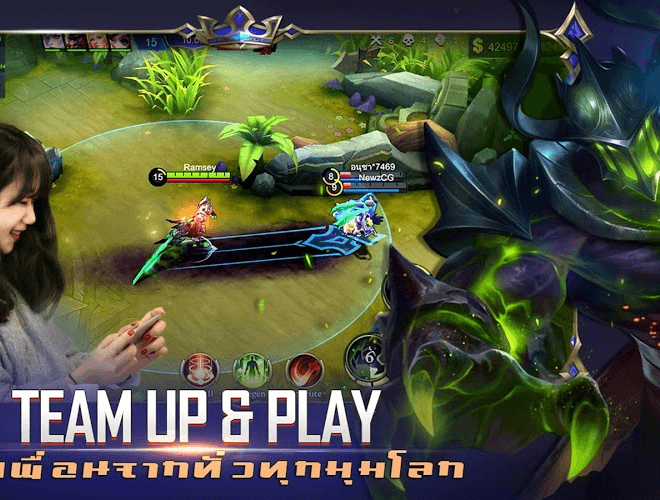 เล่น Mobile Legends: Bang bang on PC 5