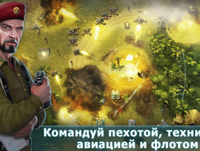 Играй Art of War 3: Modern PvP RTS На ПК 3