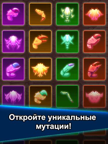 Играй Война крабов (Crab War) На ПК 16