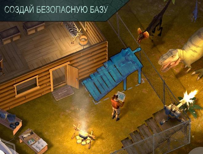 Играй Jurassic Survival На ПК 8