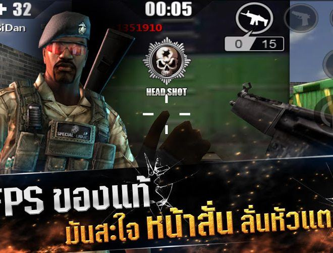 เล่น Special Force Net on PC 4