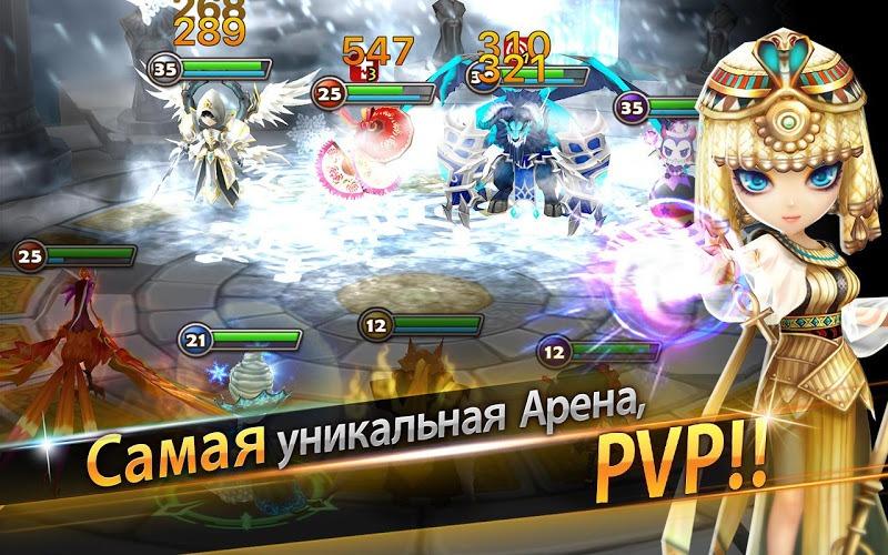 Играй Summoners War Sky Arena На ПК 16