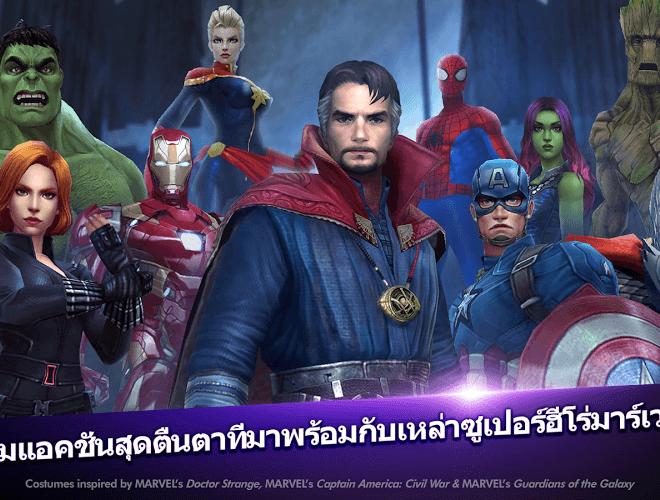 เล่น Marvel Future Fight on PC 19