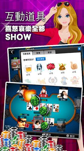 暢玩 德州撲克 神來也德州撲克 PC版 7