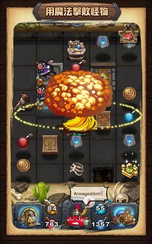 暢玩 Gumballs & Dungeons PC版 14