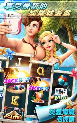 暢玩 Full House Casino PC版 2