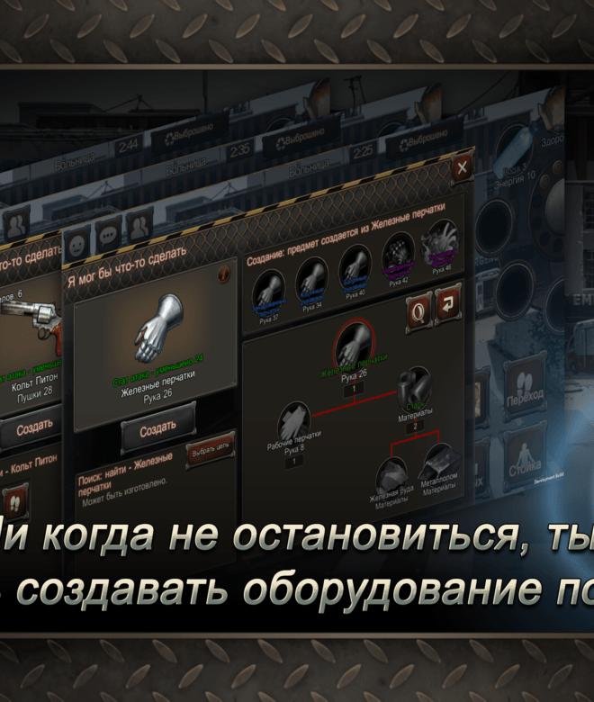 Играй Black Survival На ПК 14