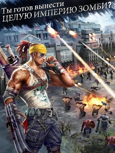 Играй Last Empire — War Z: Стратегия На ПК 9