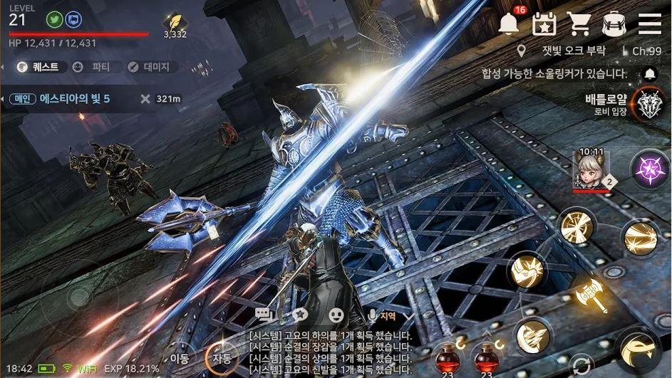 최초의 배틀로얄 MMORPG, A3: 스틸얼라이브를 BlueStacks로 즐기세요!