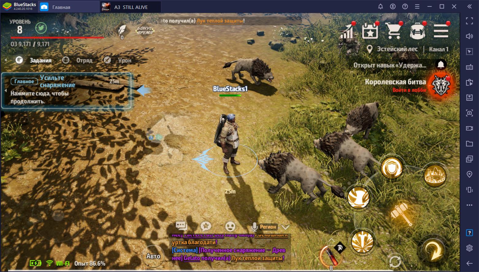 A3: Still Alive на ПК. Советы, лайфхаки и стратегии для быстрой прокачки в новой MMORPG от Netmarble