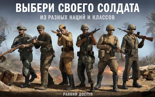 Играй Forces of Freedom На ПК 17