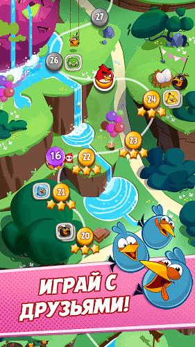 Играй Angry Birds Blast На ПК 6
