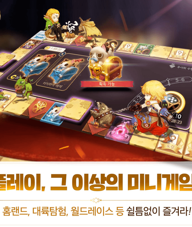 Play Dragon Nest M on PC 15