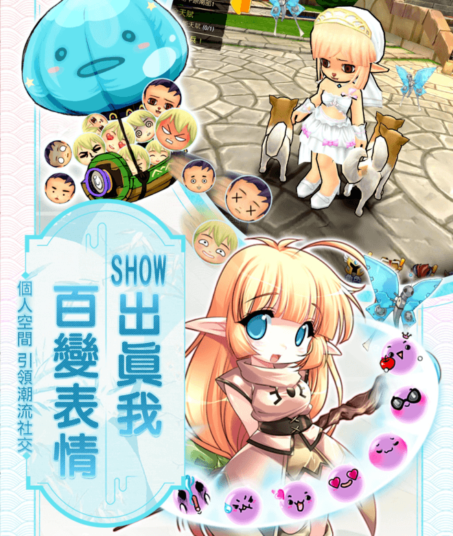 Play Luna M(首部曲): 與啾咪少女一起戀愛派對 on PC 19