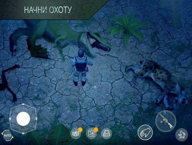 Играй Jurassic Survival На ПК 9