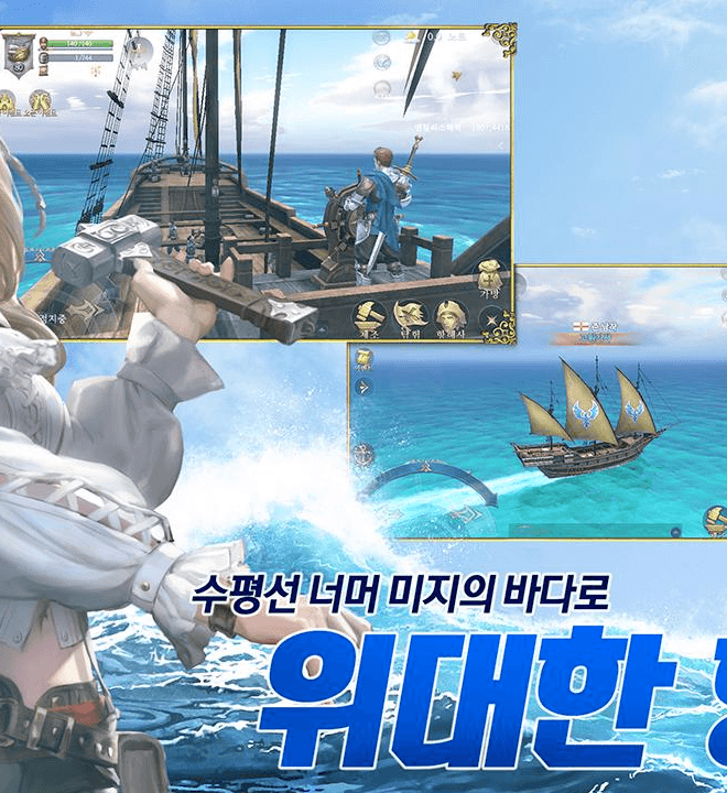 Play The Way of Great Voyage on PC 4