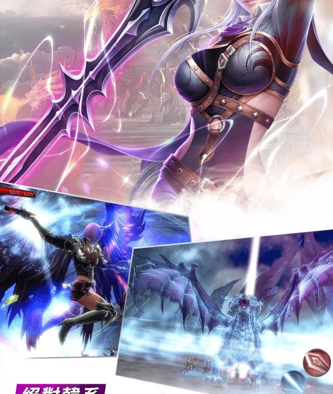 Play ALAZ天翼之戰 on PC 7