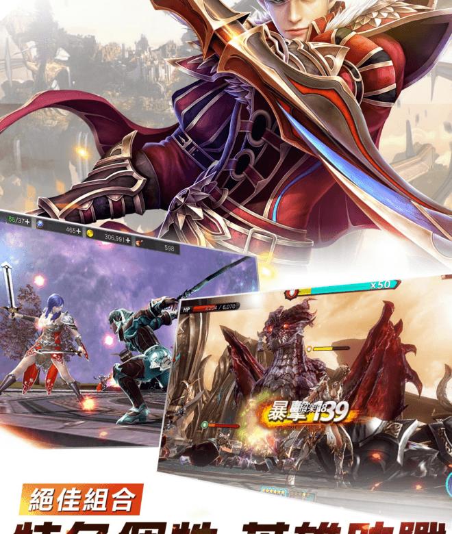 Play ALAZ天翼之戰 on PC 10