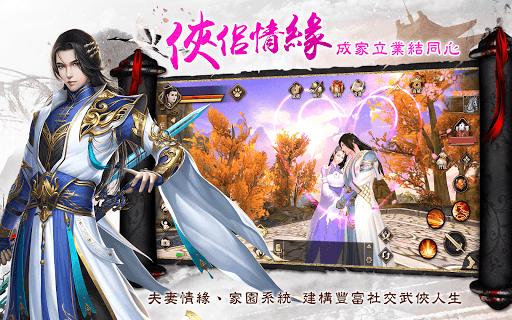 暢玩 瑯琊榜3D-風起長林 PC版 22