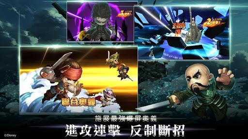 暢玩 神鬼奇航M PC版 4