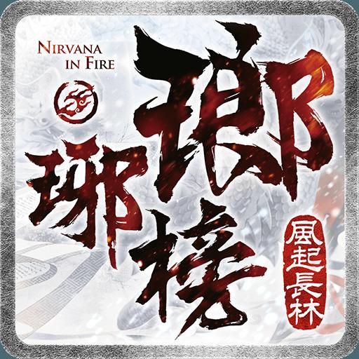 Play 瑯琊榜3D-風起長林 on PC 1