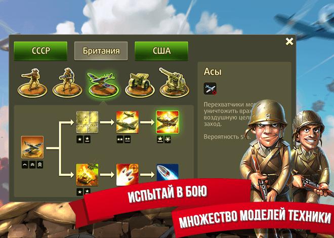 Играй Toy Defense 2: Солдатики На ПК 6