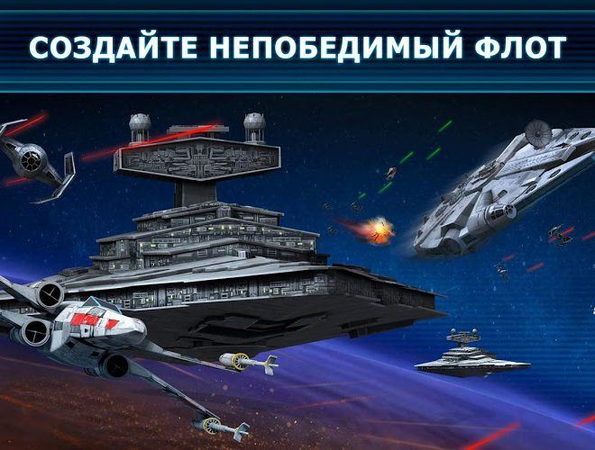 Играй Star Wars™: Galaxy of Heroes on pc 7