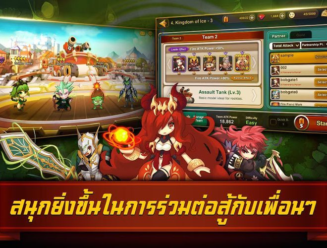 เล่น Monster Sweeperz on PC 20
