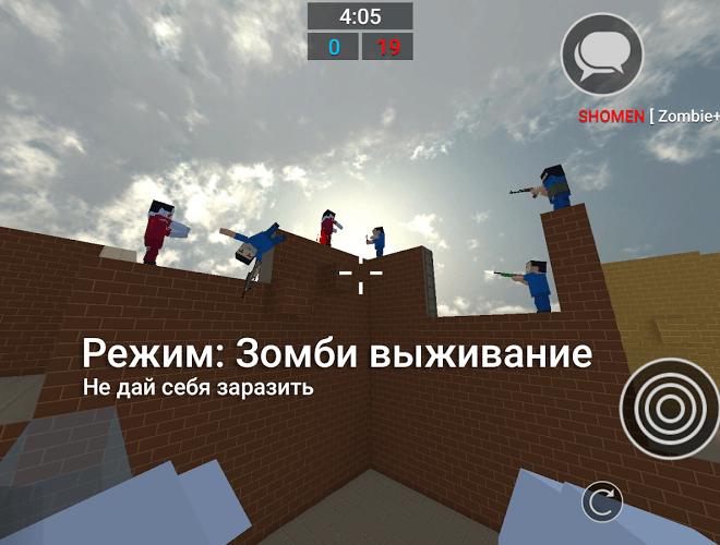 Играй Block Strike На ПК 9