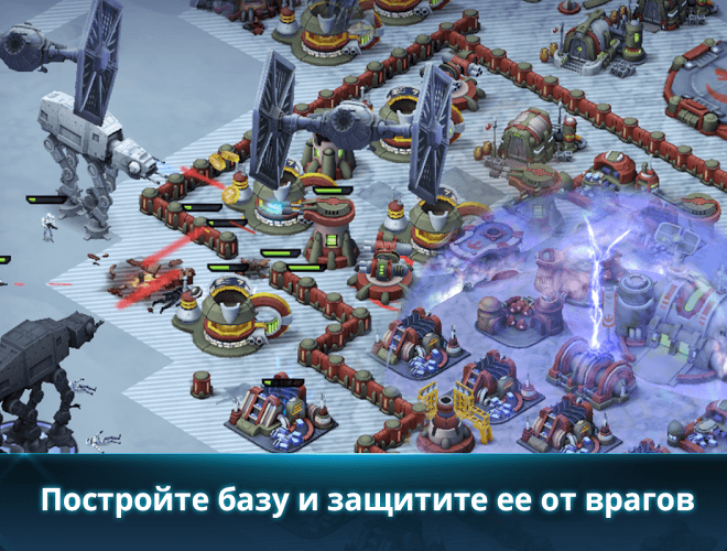 Играй Star Wars Commander На ПК 6