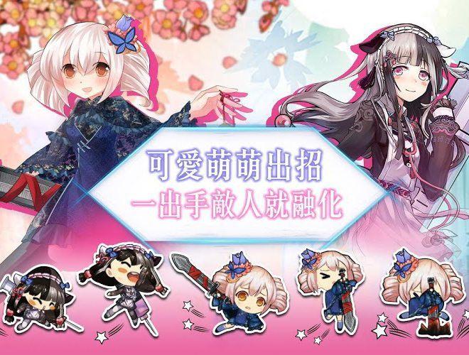 Play 武娘 on pc 22