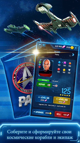 Играй Star Trek ® — Wrath of Gems На ПК 8