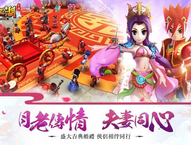 暢玩 熱血江湖 – 青春熱血,再戰江湖 PC版 6