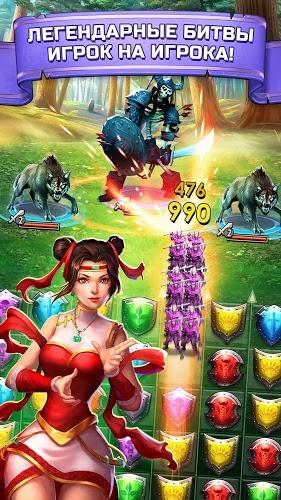 Играй Empires & Puzzles: RPG Quest На ПК 4