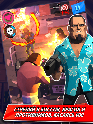 Играй Cartel Kings На ПК 14