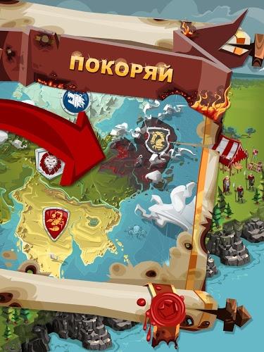 Играй Empire Four Kingdoms На ПК 21