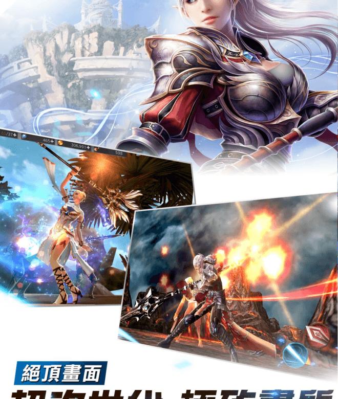 Play ALAZ天翼之戰 on PC 18