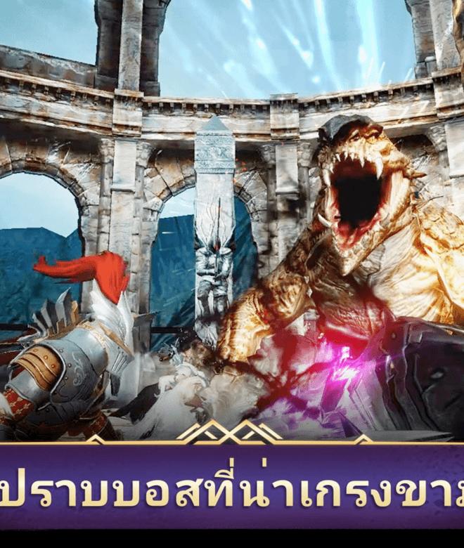 เล่น Darkness Rises on PC 3