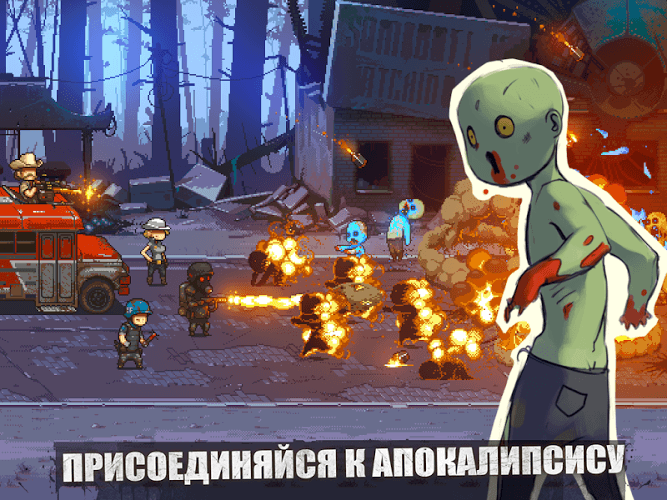 Играй Dead Ahead: Zombie Warfare На ПК 15