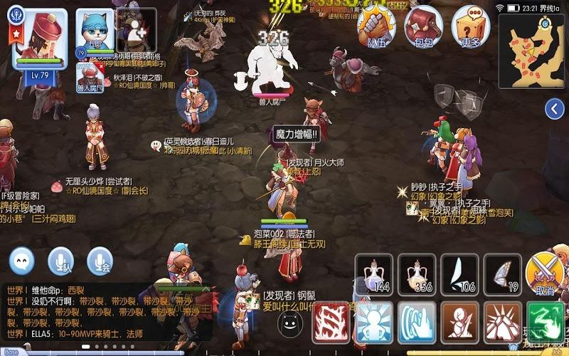 暢玩 仙境傳說RO:守護永恒的愛 PC版 8