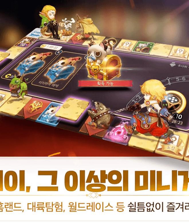 Play Dragon Nest M on PC 8